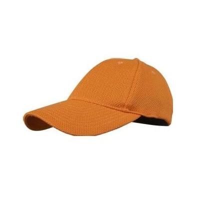Harvest Cap Topaz (HAR06-2137028)