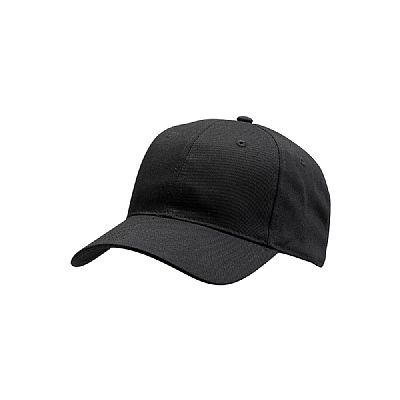 Blaklader Basic Cap Without Logo (BLA20491350)